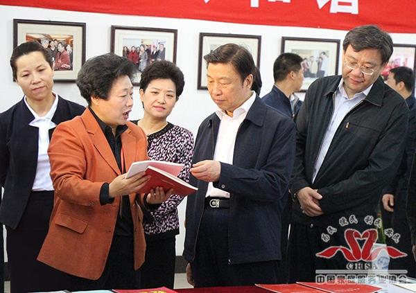國家副主席李源潮調研群團工作,視察濟南陽光大姐