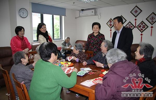 中國家協會長張文范一行到上海好幫手社區服務發展中心調研養老服務工作
